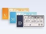 デュタステリドタブレットセット デュタステリド Mミノキシジル Vビタミン/ミネラル/アミノ酸